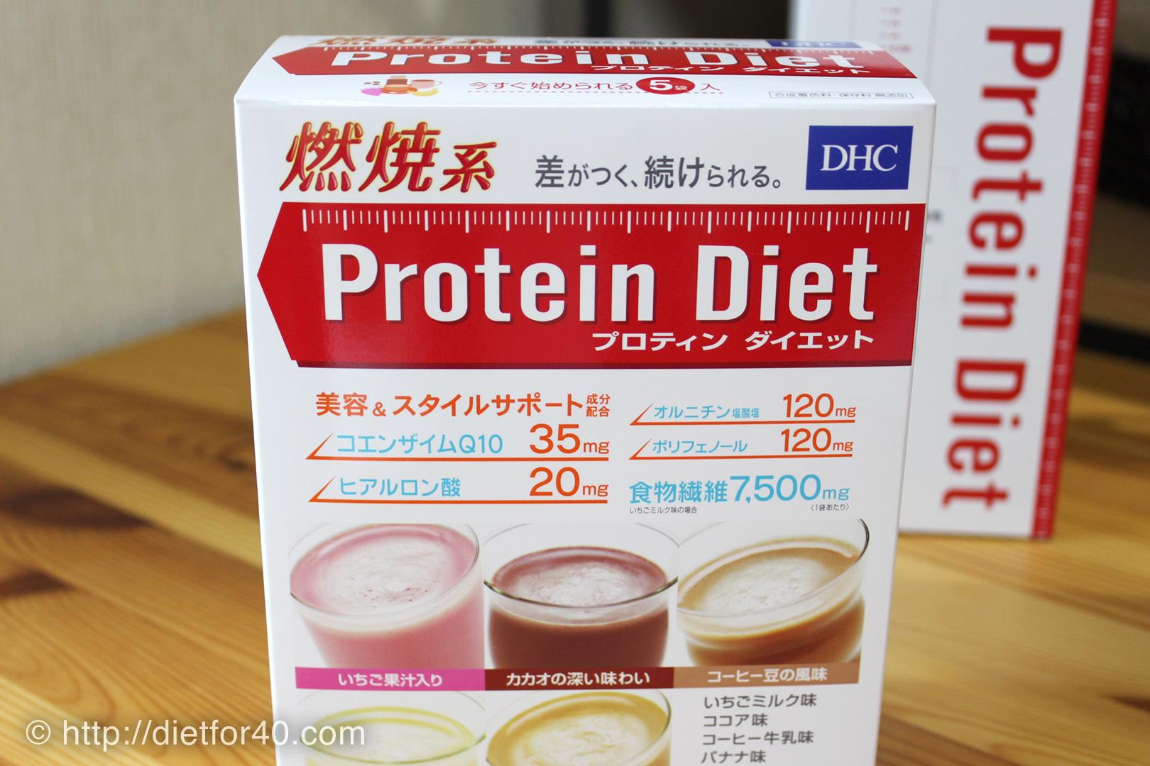 proteindiet-5