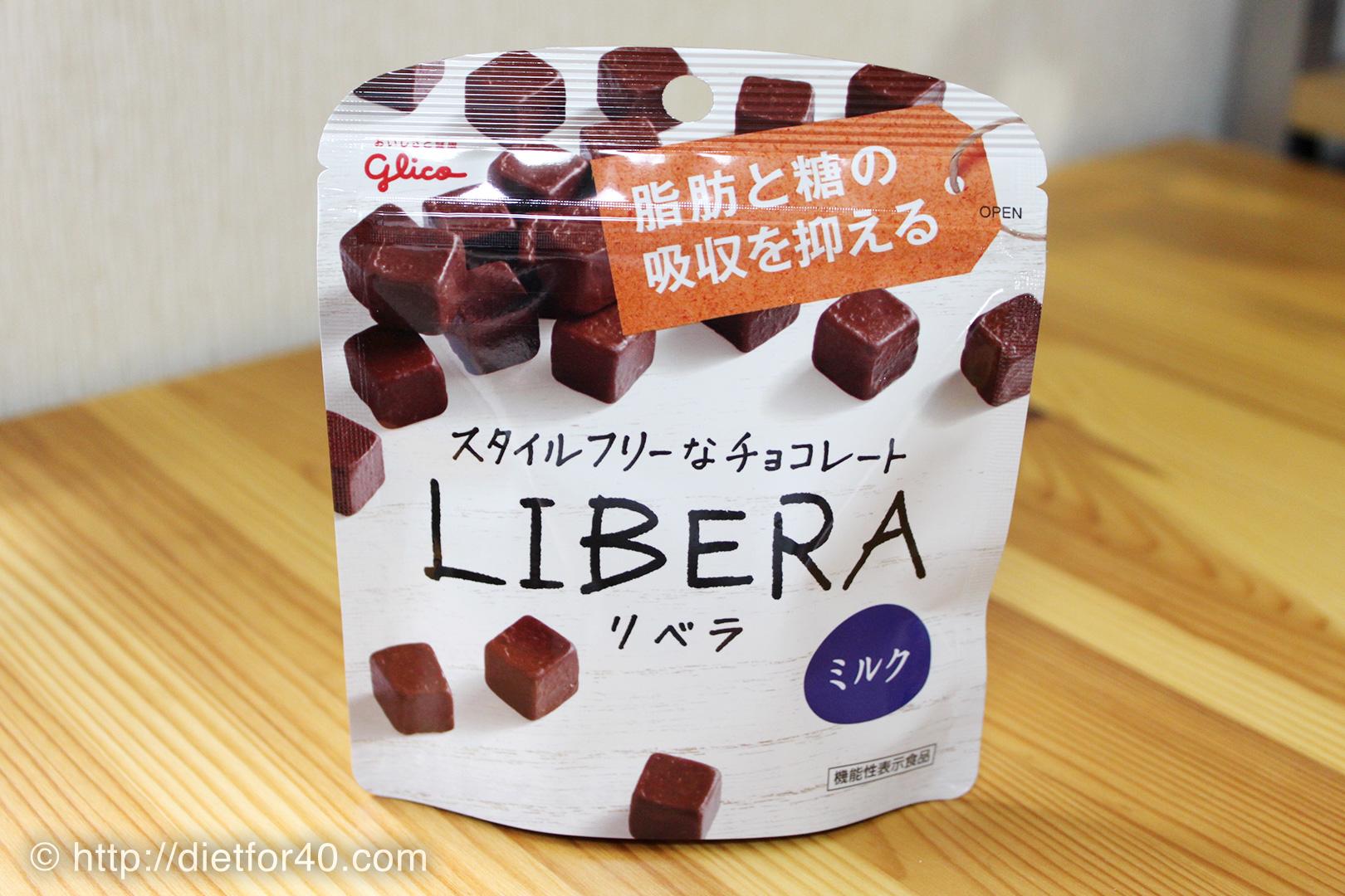 libera-1