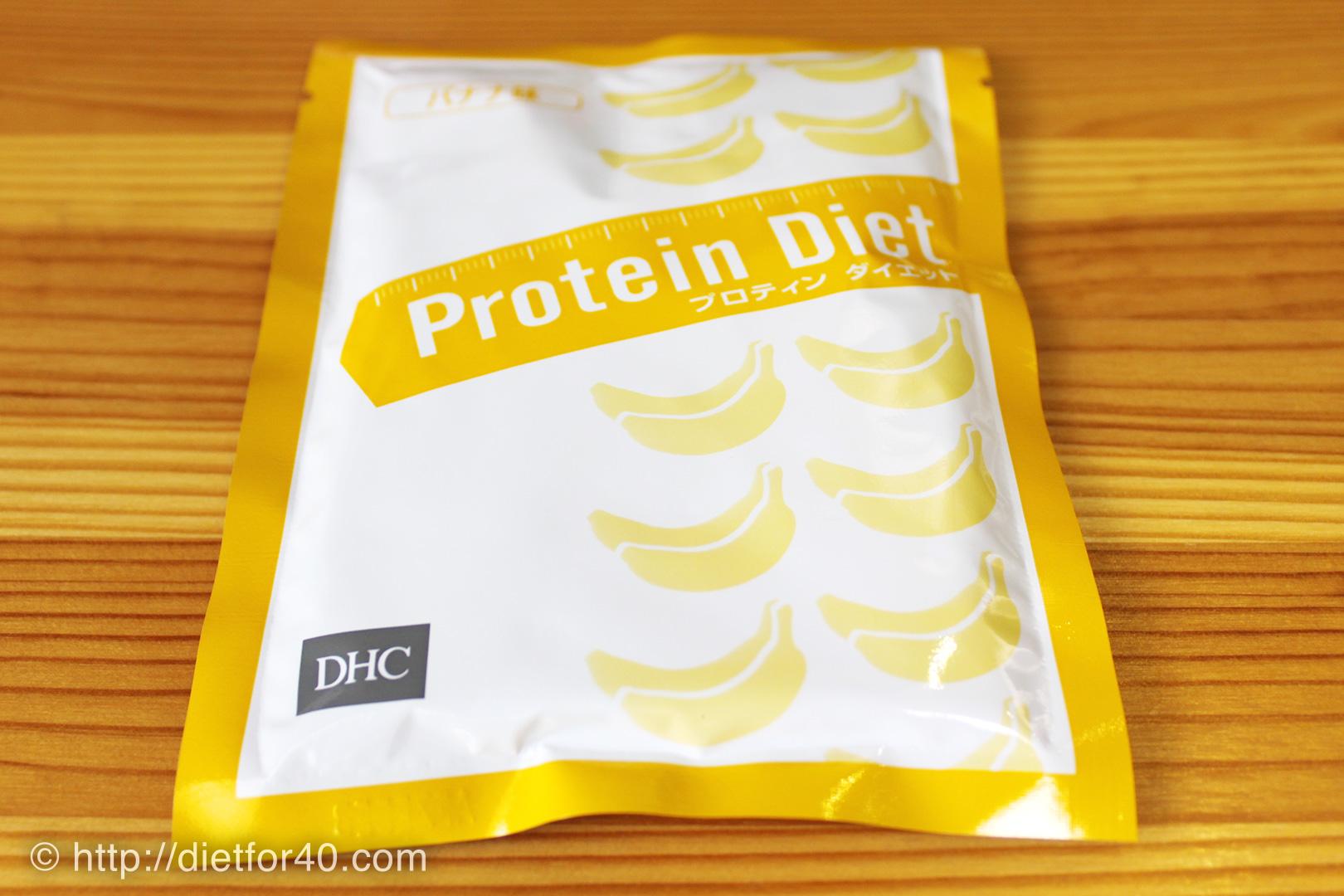 protein-4-banana-1