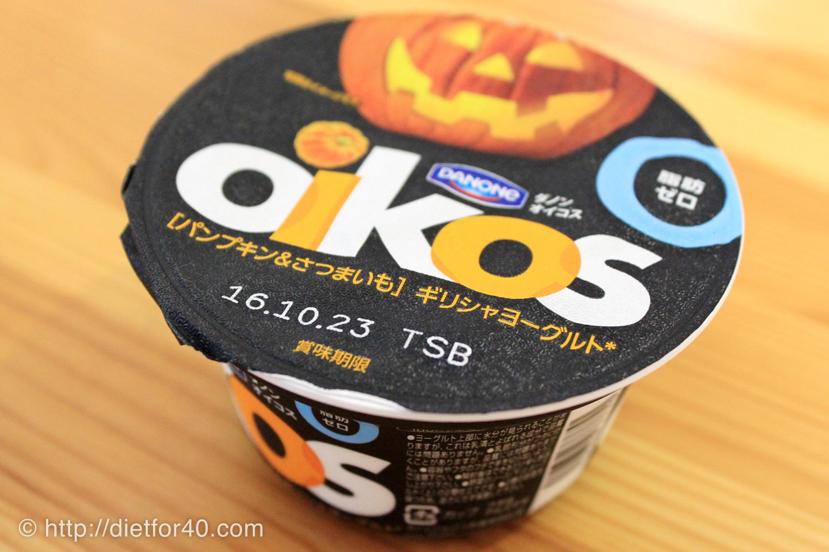 oikos-1